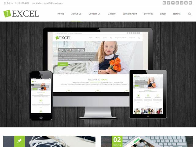 i-excel WordPress theme