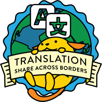 Wapuu collector pin for Translation