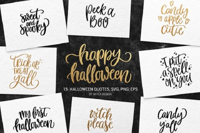 Halloween Gift Guide Quotes