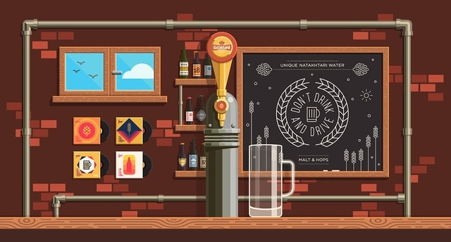 The Cybeer Bar site let you pour a virtual beer in 2016.